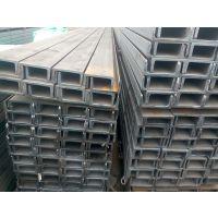 现货销售低合金(16MN)Q345槽钢 鞍钢牌5#-40#槽钢规格齐全