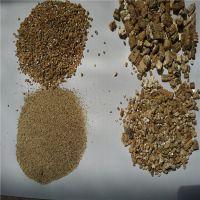 供应锡鹏优级金黄蛭石(1-3mm)保温/防火蛭石(量大优惠)