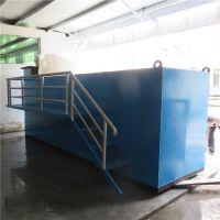 厂家直销广西柳州造纸业淀粉浆印刷废水污水排放处理设备找晨兴