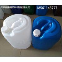 25L角口塑料桶25kg对角方桶