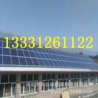 5KW10KW发电 太阳能发电系统 可用多晶硅组件中国英利
