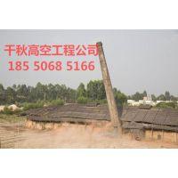 http://himg.china.cn/1/4_316_240570_450_300.jpg