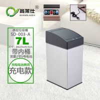 尚莱仕 SD-003-B 全自动车载式智能感应垃圾桶 USB充电两用7L