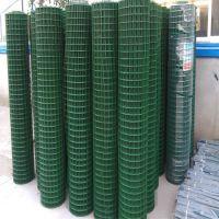 浸塑养殖荷兰网围栏 燊喆专业生产包塑荷兰网 草原浸塑养殖围栏网