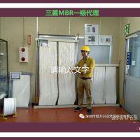 日本三菱丽阳MBR膜60E0015SA食品厂废水处理