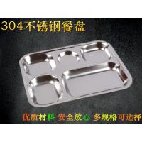 华赢新品上市厂家专供不锈钢饭盘长方形食堂餐厅饭盘可定制
