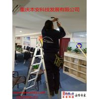 重庆别墅监控摄像头安装