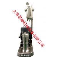 SGN/思峻GRS2000纳米阿维菌素乳化机
