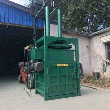 服装布料打包机 普航半自动油漆桶液压挤扁机 10吨废纸打包机厂家