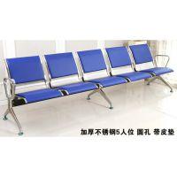 不锈钢排椅-不锈钢座椅-不锈钢椅子