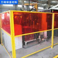 工厂批发直供电焊防护屏焊接防护屏防弧光屏遮弧光帘阻燃屏风