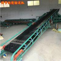 手拉钢丝绳输送机 六九平行式耐磨胶带皮带机厂家