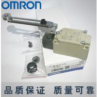 原装欧姆龙WLCA12-2-Q 摇臂行程开关WLCA12-2N Q耐高温 银点品质