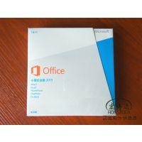 微软 office 2013 标准版 深圳代理商