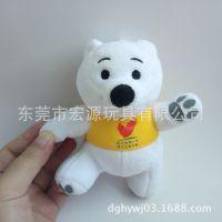 供应小熊毛绒挂件钥匙圈包包挂件饰品厂家直销玩具礼品活动策划