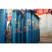 供应高温热水深井泵|地热潜水温泉泵