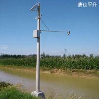 水位监测、水库水位监测、河道水位监测、地下水水位监测