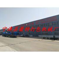 宁津蕾特专业废纸打包机生产厂家