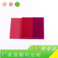 上海捷耐厂家直销 各种透明颜色耐力板 1.5-12mm
