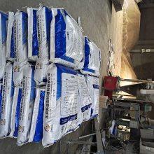 直销环氧胶泥 结构加固 混凝土修补 高强防腐厂家直销