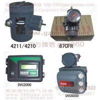 阀门位置压力变送器4211、4210、67CFR-237、67CFR-239过滤减压阀