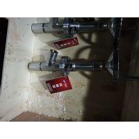 带链条堵头柱塞取样阀 不锈钢链条式柱塞取样阀