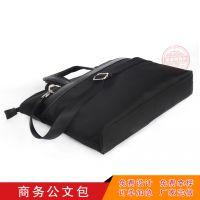 济南和雅箱包专业定做手提公文包单肩商务包