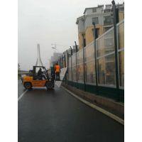 供应新款式隔音声屏障 道路专用高强度玻璃棉吸声材料