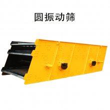 圆振动筛金宝山YZ/YK1555圆振动筛-筛分设备