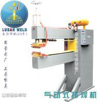 焊机厂供应鲁班气动排焊机建筑螺纹钢焊接网焊机现货