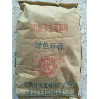 821腻子粉用胶粉 与灰钙不起反应的腻子胶粉成本低廉