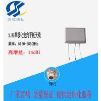 5.8G 三端口定向平板天线 14dbi 单极化定向平板天线 小板状天线