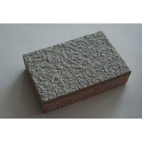仿石漆外墙保温装饰一体板厂家批发河北EPS外墙保温系统