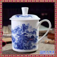 景德镇陶瓷茶杯带盖陶瓷杯家用耐热水杯会议办公杯商务礼品