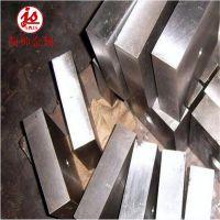 现货现货GH4099高温合金GH99 镍基合金板 无缝管