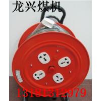 LBD系列移动电缆盘,LBD系列移动电缆盘适用范围v