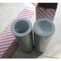 固安-铭森滤清器厂供应SFX-160x30滤芯/液压滤芯-代理加盟