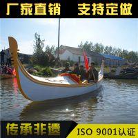 贡多拉直销 欧式木船 景观装饰船 婚纱拍摄道具船 客船出售