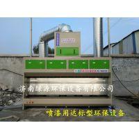 无泵水幕 无泵水帘柜 环保型无泵水幕漆雾净化器 喷漆废气处理设备
