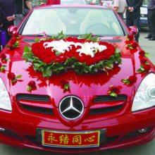 南宁市高新区科园大道附近装饰布置结婚婚礼鲜花车15296564995花店送手腕花胸花手捧鲜花