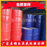 供应PET热熔胶 UV PU胶粘剂 附着力强不反粘薄膜
