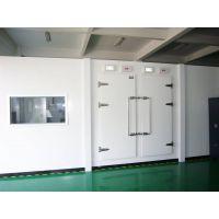 恒温恒湿实验室设计 恒温恒湿实验室建设厂家
