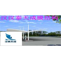 湖北膜结构车棚厂家直销,荆州充电桩车棚膜结构厂家