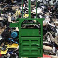 塑料袋压块机图片 麻袋打包机 富兴批发多吨位打块机