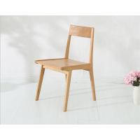 倍斯特定制日式纯实木餐椅主题料理中餐椅休闲肯德基快餐椅