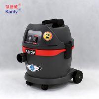 凯德威厂家直销酒店、家庭经济型干湿两用吸尘器GS-1020