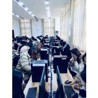 多媒体网络电子教室软件 校园教学资源管理平台 JSY多媒体教学软件教学视频资源应用平台 校准版