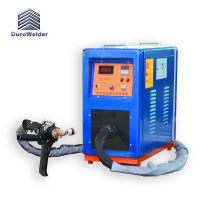 广州德力手持移动式高频焊机 空调过滤器铜管对接钎焊机