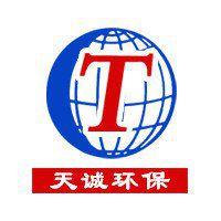 许昌市天诚环保科技设备有限公司