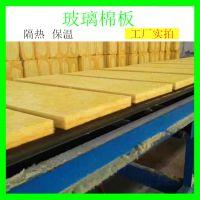 A级超细玻璃棉板 盈辉厂家直销阻燃耐高温玻璃棉板